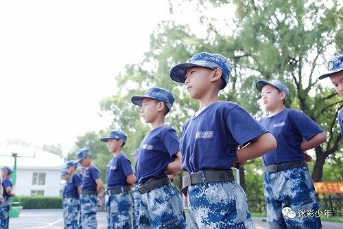 长春夏令营培训 ,长春少儿军训