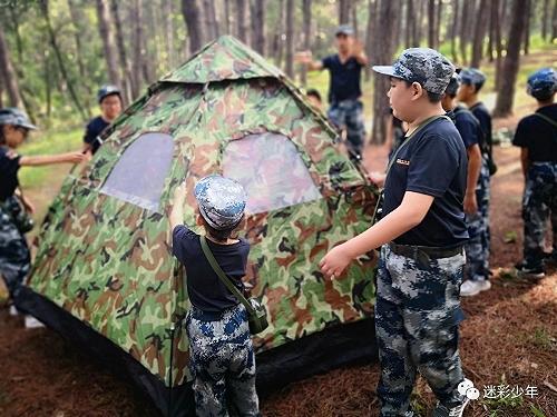 儿童暑假军训夏令营