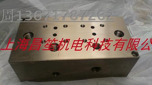 非标油路块液压阀块加工优质厂家