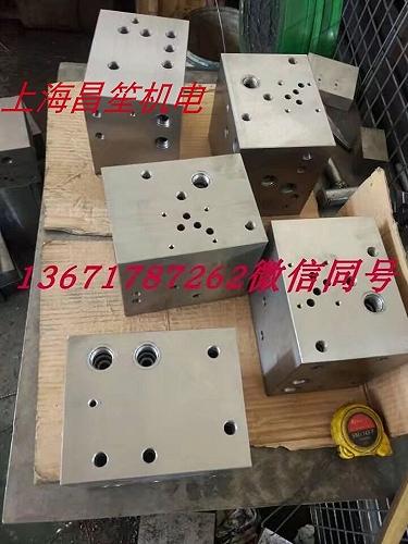 SUN螺纹插装阀非标集成块煤矿液压系统专用阀块油路板定制加工