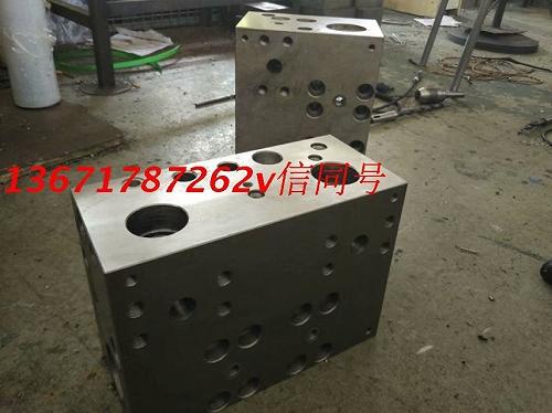 液压阀块非标定制过渡块 分流块