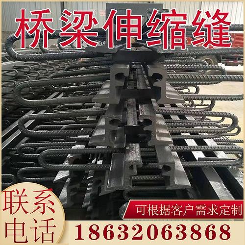 橋梁伸縮縫,伸縮裝置,橋梁伸縮裝置