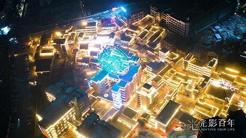 光影百年案例|文旅小镇南川东街故城