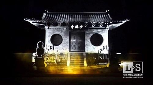 光影百年-少林寺创意建筑投影秀