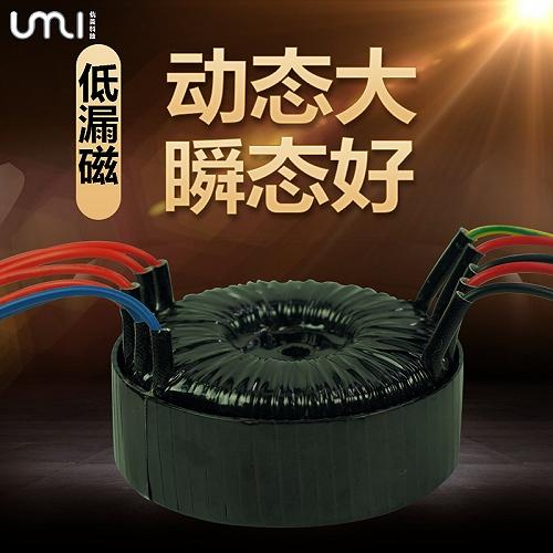 佛山優美優質環形變壓器調音臺環形變壓器