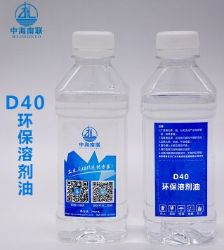 D80清洗劑環保溶劑油D40