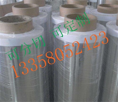 鋁箔耐高溫鋁箔膠帶鋁箔膠帶廠家