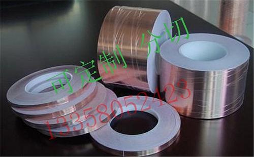 導電銅箔膠帶 銅箔麥拉膠帶 可定制