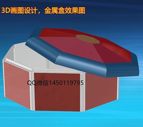 鐵盒包裝盒3D設計畫效果圖,包裝盒3D
