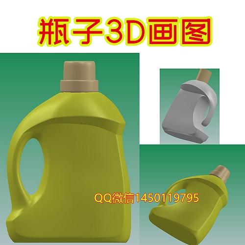瓶子3D畫圖,飲料罐3D畫圖設計