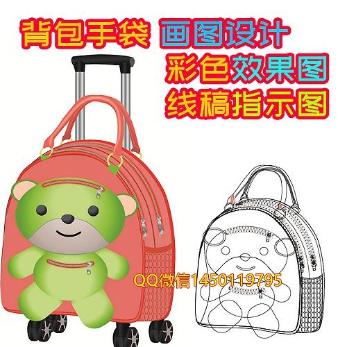 背包3D畫圖設計,彩色背包效果圖