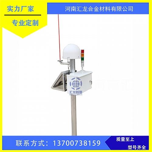 汇龙古建筑雷电预警装置系统 智能防雷