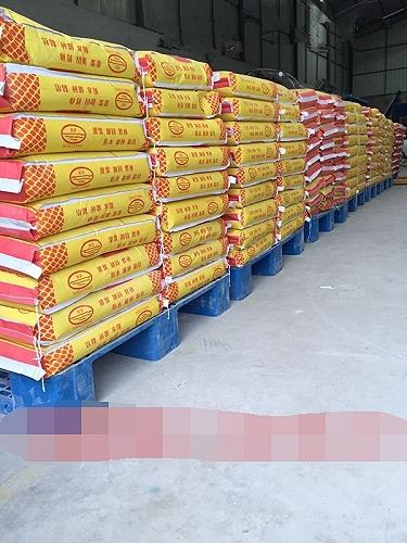峨山混凝土膨胀剂供应商