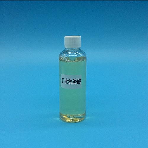 眾合眾利酶制劑工業去機油復合酶