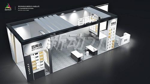 全國展會展臺設計搭建就選深圳新動力
