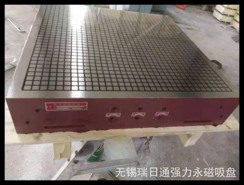 CNC强力永磁吸盘500*600