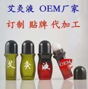 山東朱氏藥業集團有公司冷敷凝膠膏藥