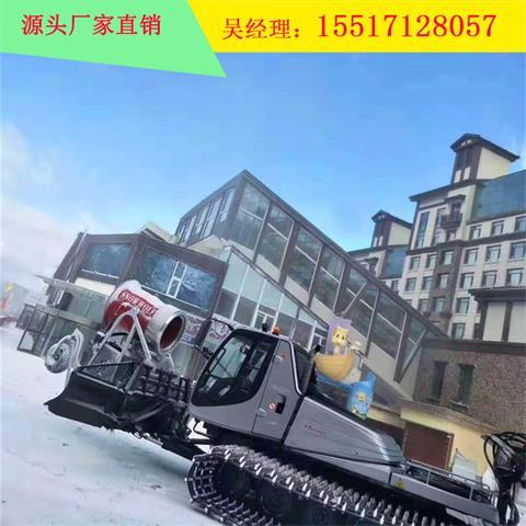 諾泰克人工造雪機造雪需要的條件和原理