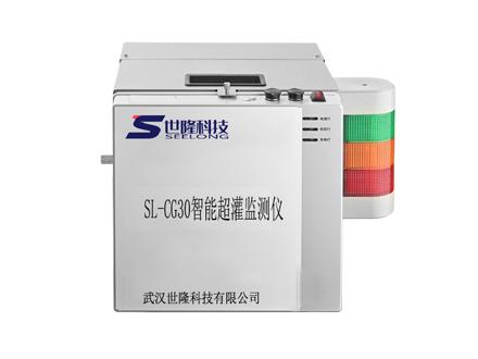 SL-CG30智能超灌監測儀(灌無憂)