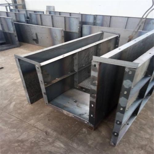 高速邊溝鋼模板 混凝土水溝鋼模板 大進模板廠制造
