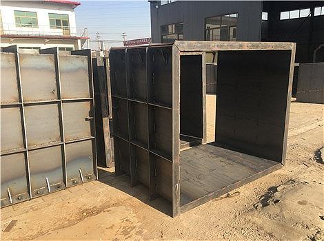 方形检查井钢模板 一次浇筑成形 预制方式