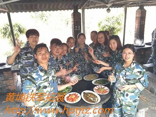 中国平安保险青松部拓展训练