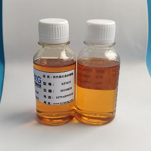 供應淺色低味非活性硫化脂肪酸酯