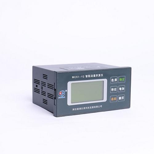 潍坊奥博MC51-Y2智能流量积算仪