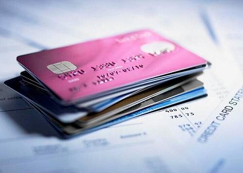 金鑰匙信用卡還款貼牌發信用卡代還開發