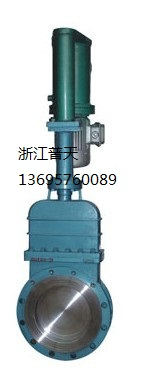 Z273X電液動暗桿式刀形閘閥