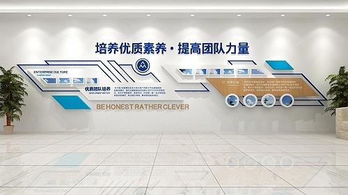 山西文化墙设计-企业形象设计-展厅设计