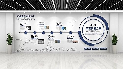 山西文化墙设计-企业文化墙设计