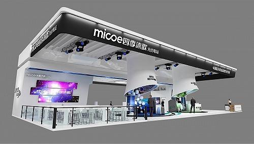山西展厅展台设计-展览制作-特装展位搭建