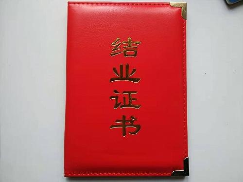 西安荣誉证书定做厂家,皮面证书设计定制