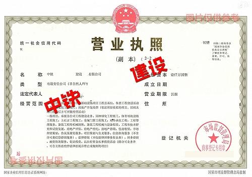 海南中冶疑难字号冠省无字号行业公司注册