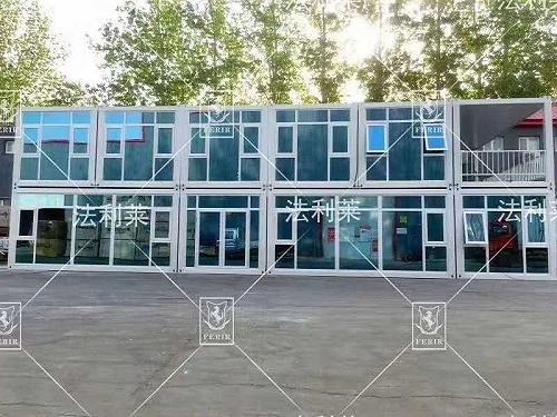 法利萊環保住人集裝箱活動房出租出售