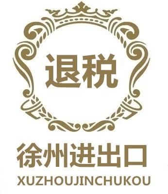徐州个人注册新公司