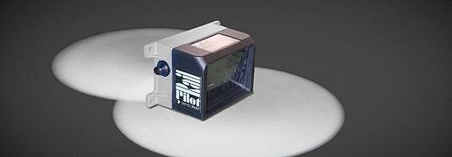 正版森薩帕特光電防撞傳感器FR85