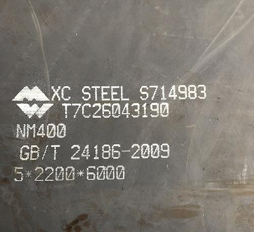 耐磨鋼板 NM400鋼板廠家 耐磨板