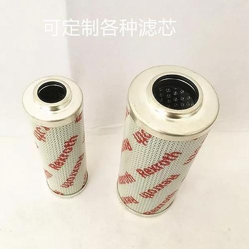 賀德克液壓油濾芯0060D010BNHC