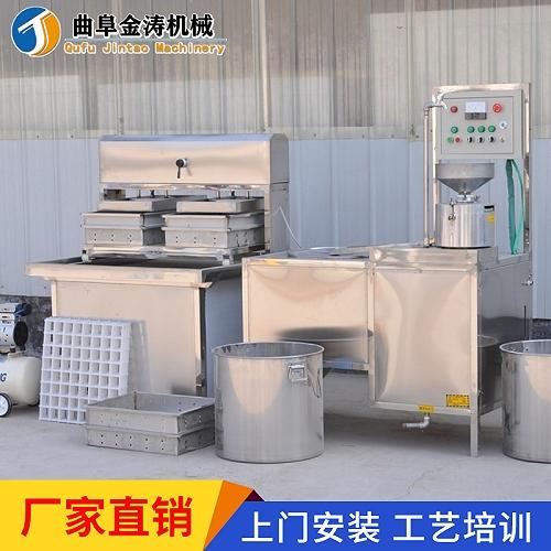 江西小型豆腐機家用報價 豆腐電磨機全自動