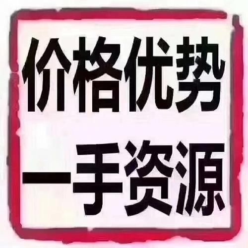 北京國際旅行社許可證轉讓 旅游公司注冊