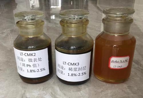 CMK2型微表处沥青乳化剂