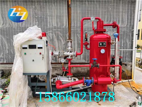 工業安裝蒸汽冷凝水回收設備的三大主要優勢