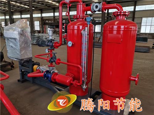騰陽蒸汽回收機解決企業資源浪費問題