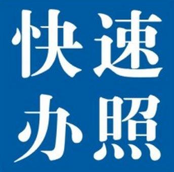 海南注冊公司個體戶集群注冊 ?;C辦理