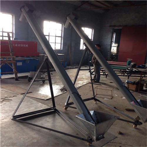 塑料顆粒垂直螺旋提升機 不銹鋼螺旋輸送機