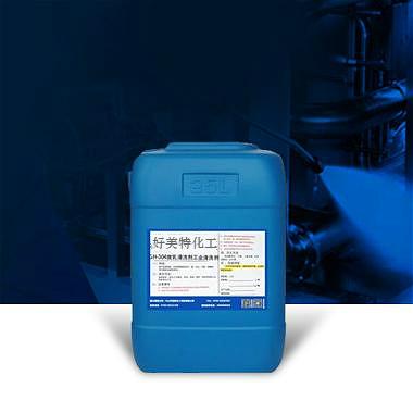不銹鋼除油除銹清洗劑廠家供應服務