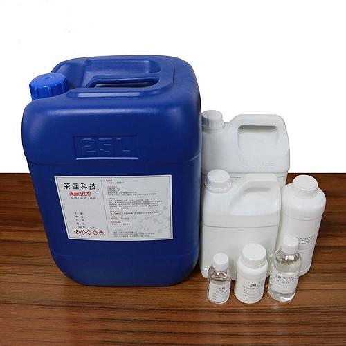 除油除蠟專用表面活性劑廠家一站式供應服務
