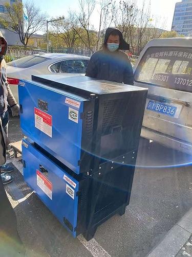 北京廠家直銷廚房油煙凈化器